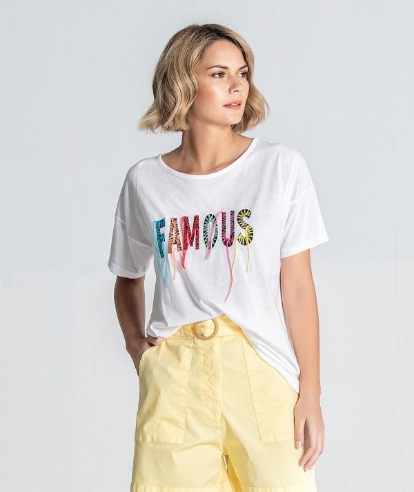 T-shirt Famous